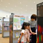愛知県大府市の図書館、貸出数「日本一」の素敵な理由(わけ)は?