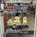 韓国に行ったら「セブンイレブン」に寄ってみて!?