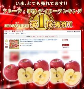 健康効果で注目の美味しいミカンとリンゴをお手頃価格で食べてみませんか?