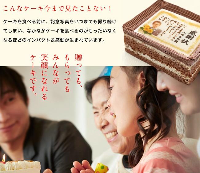 写真入りのケーキ?素敵ですね?