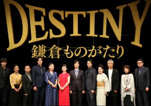 しまった~!「DESTINY 鎌倉物語」TV初放送 見逃した~(泣)けど、、