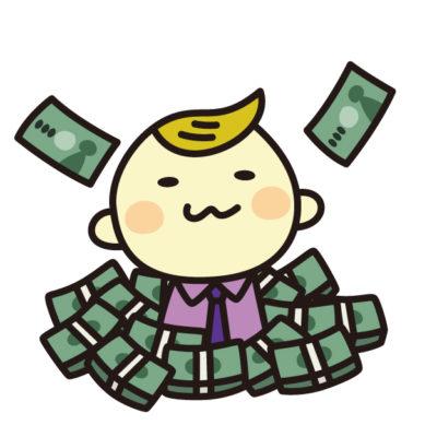 お金持ちの人