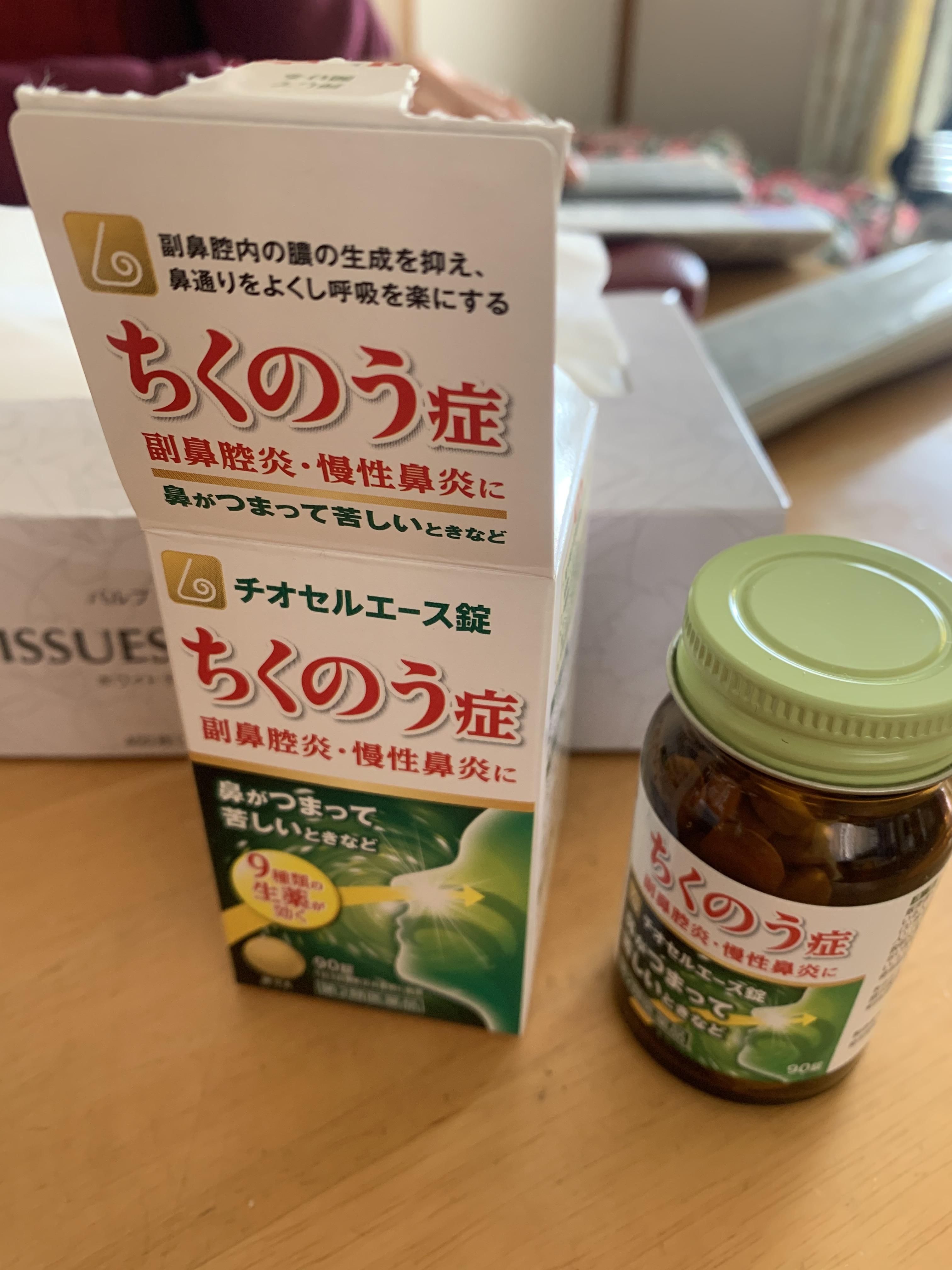 最近のアレルギー性鼻炎(蓄膿症)は市販薬でも改善します。