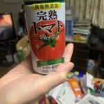 激安!業務スーパーのトマトジュース缶が安すぎる!