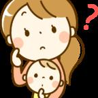 新型コロナウィルス治療に赤ちゃんのへその緒が効く?ってホント?
