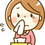 """<span class=""""title"""">マヌカハニーに蓄膿症の改善効果はありますか?マヌカハニーを鼻に塗るとどうなる?</span>"""